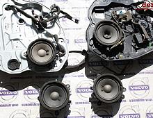 Imagine Sistem audio Volvo S80 2009 Piese Auto