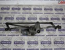 Imagine Sistem stergere parbriz Volvo XC 60 2012 Piese Auto