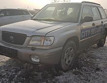 Imagine Dezmembrez Subaru Forester (sf) Din 2001 Motor 2 0 Benzina Piese Auto