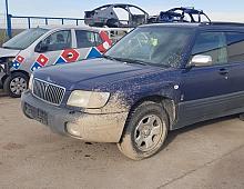 Imagine Dezmembrez Subaru Forester (sf) Din Din 2001 Motor 2 0 Benzina Tip Piese Auto