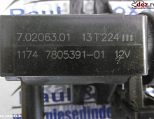 Imagine Supapa vacuum servofrana BMW 120 2008 cod 7.02063.01 Piese Auto