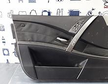 Imagine Tapiterie usa BMW Seria 5 2007 Piese Auto