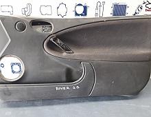Imagine Tapiterie usa Rover 25 2003 Piese Auto
