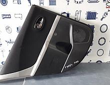 Imagine Tapiterie usa Toyota Yaris 2010 Piese Auto