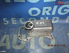 Imagine Termostat racitor ulei BMW 740 2011 Piese Auto