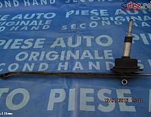 Imagine Timonerie cutie de viteza BMW 518 1993 Piese Auto
