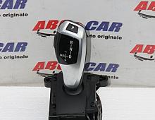 Imagine Timonerie cutie de viteza BMW Seria 5 2014 Piese Auto
