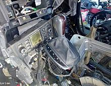 Imagine Timonerie cutie de viteza Fiat Croma 2007 Piese Auto