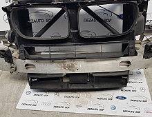 Trager / Panou frontal BMW X3