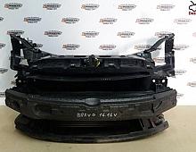 Trager / Panou frontal Fiat Bravo