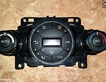 Unitate comanda ventilator racire Ford Fiesta