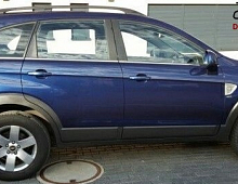 Usa  Chevrolet Captiva