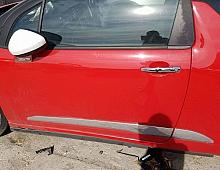 Imagine Usa Citroen DS3 2009 Piese Auto