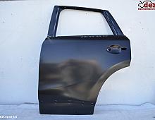 Imagine Usa Mazda CX-5 2012 Piese Auto