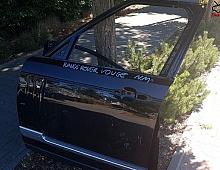 Imagine Usa Rover Rover 2015 Piese Auto