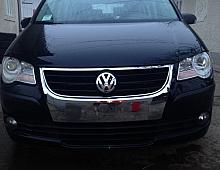 Imagine Dezmembrez volkswagen touran facelift 1 9tdi an fab 2010 cod motor bls Piese Auto