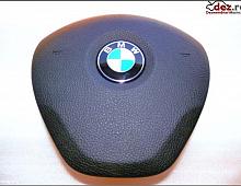 Imagine Capac airbag bmw seria 3 f30 f31 si seria 1 f20 f21 f24 nou  Piese Auto