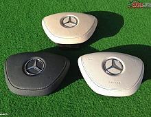 Imagine Mercedes benz s classe w222 capac airbag piele crem alb ani fabricatie Piese Auto