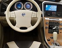 Imagine Vand airbag lacia thesis Piese Auto