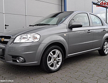 Imagine Oferta balamale usa chevrolet aveo an fabricatie 2010 Piese Auto
