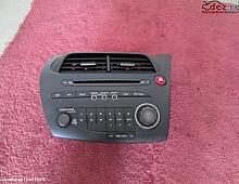 Imagine Sistem audio Honda Civic 2007 Piese Auto