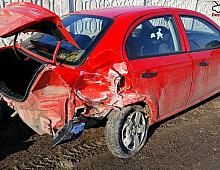 Imagine Vand Chevrolet Aveo Din 2008 Avariat In Masini avariate