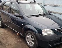 Imagine Vand Dacia Logan Avariat 79 000 Km Masini avariate