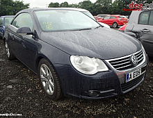 Imagine Vand Elemente Caroserie Vw Eos An 2006 Piese Auto