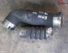 Imagine Furtun intercooler BMW 530 2011 Piese Auto