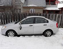 Imagine Vand Hyundai Accent 1 5 Crdi 2008 Masini avariate