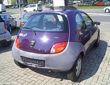 Imagine Vindem lampa interior ford ka an fabricatie 1999 motorizare Piese Auto