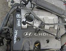 Imagine Vand / dezmembrez motor hyundai / kia d4ea 2 0 crdi se vinde Piese Auto