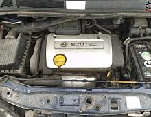 Imagine Vand piese de pe un motor de zafira 1 8 benzina si 1 6 16 Piese Auto