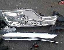 Imagine Proiector ceata Citroen C5 2008 Piese Auto