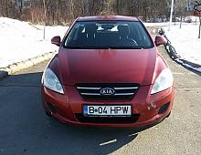 Imagine Dezmembrez Kia Ceed Break Si Hatchback Fabricatie 2006 2010 Piese Auto