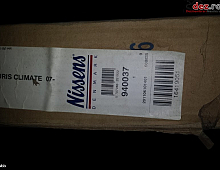 Imagine Radiator clima Toyota Avensis 2004 Piese Auto