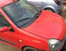 Imagine Vand Renault Megane Avariat In Fata Masini avariate