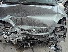 Imagine Vand Renault Scenic Cameleon Avariat Masini avariate