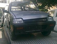 Imagine Vand senzor lichid frana daewoo tico an fabricatie 1998 Piese Auto