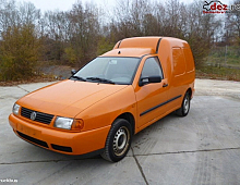 Imagine Vand subansamble roti de orice fel vw caddy 2002 motor 1 4 Piese Auto