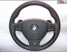 Imagine Bmw f10 airbag cu volan m piele si comenzi cu dsg model 2010 Piese Auto