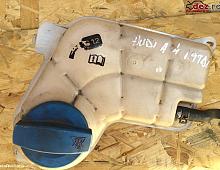 Imagine Vas de expansiune lichid racire Audi A4 2003 Piese Auto