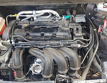 Imagine Vas de expansiune lichid racire Ford Fiesta 2007 Piese Auto