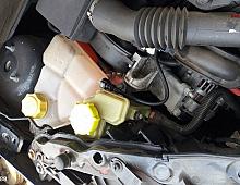 Imagine Vas de expansiune lichid racire Ford Fusion 2010 Piese Auto