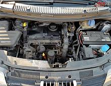 Imagine Vas de expansiune lichid racire Seat Alhambra 2003 Piese Auto