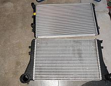 Imagine Radiator racire ulei directie Volkswagen Golf 2007 Piese Auto