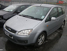 Imagine Vindem aparatori noroi ford focus c max 2000tdci an 2003 Piese Auto