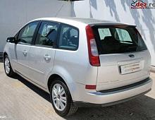 Imagine Vindem baie ulei pentru ford focus c max 1 8 tdci an 2006 Piese Auto