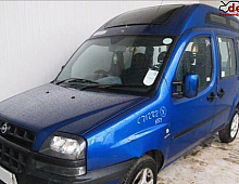 Imagine Vindem bloc sigurante pentru fiat doblo 1 9 jtd an 2001 2005 Piese Auto