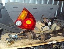 Imagine Vindem Pentru Hyundai Accent An Fabricatie 2000 2005 Piese Piese Auto